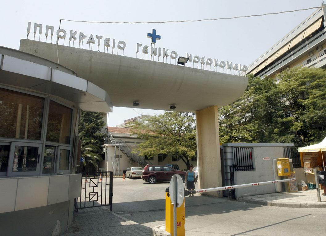 Η είσοδος του Ιπποκράτειου Νοσοκομείου (Σήμερα)