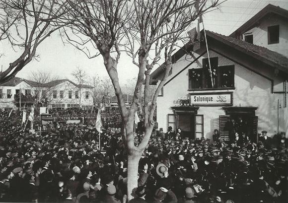 Παλιός Σιδηροδρομικός Σταθμός Θεσσαλονίκης